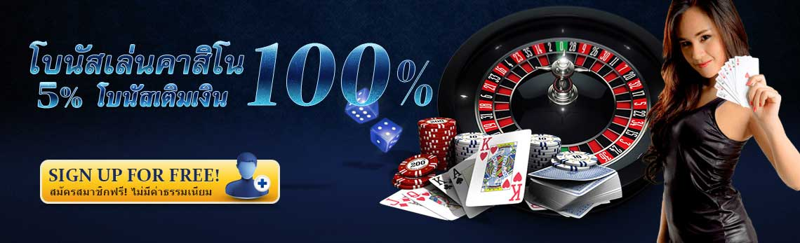 slide_casino-2018